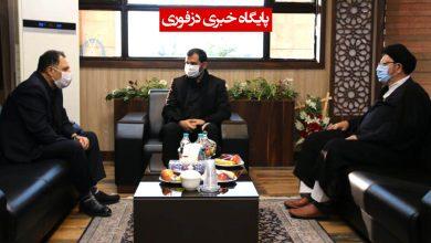 تصویر از نشست مشترک نماینده، امام جمعه و فرماندار دزفول برگزار شد