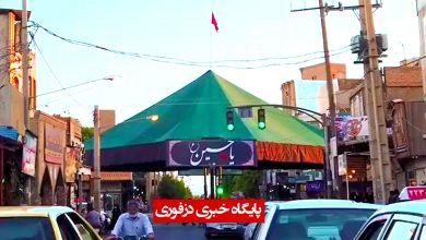 تصویر از برپایی خیمه عزاداری امام حسین (ع) در چهار راه شریعتی دزفول + تصاویر