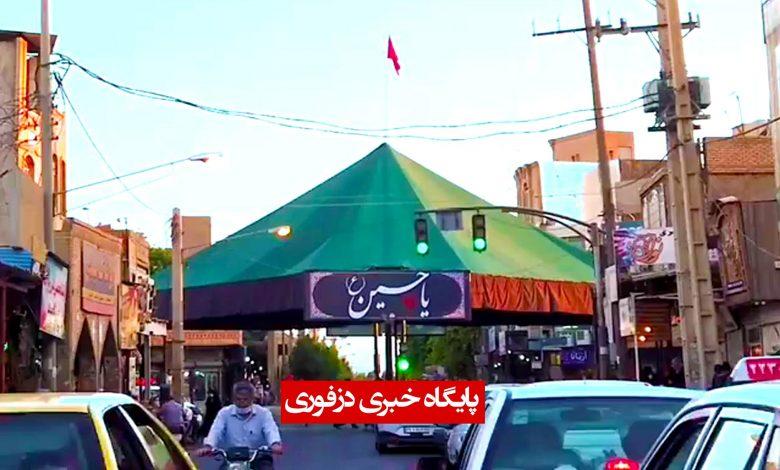 خیمه امام حسین ع چهار راه سی متری شریعتی دزفول