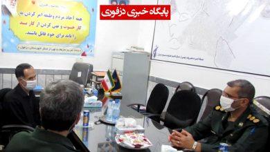 تصویر از بازدید سرهنگ محمدرضا لیلی زاده از ستاد امر به معروف و نهی از منکر دزفول
