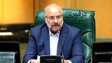 تصویر از رئیس مجلس به خوزستان می آید؛ دزفول یکی از مقاصد سفر استانی محمدباقر قالیباف