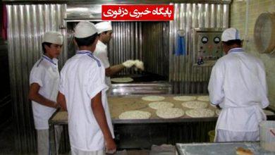 تصویر از میزان دستمزد کارگران نانوایی شهرستان دزفول افزایش یافت