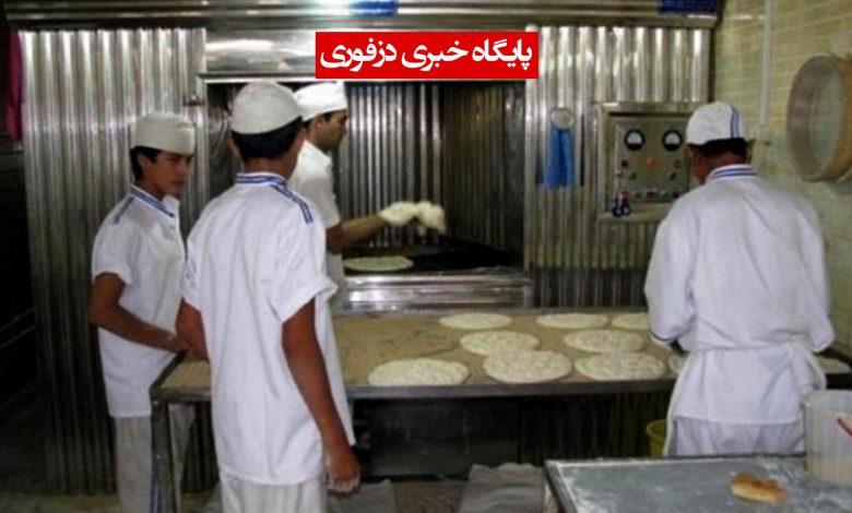 نانوایی های دزفول
