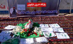 همایش شیرخوارگان حسینی در بخش مرکزی دزفول