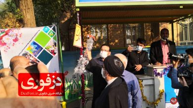 تصویر از زنگ سال تحصیلی ۹۹-۱۴۰۰ با حضور مسئولین در دزفول نواخته شد