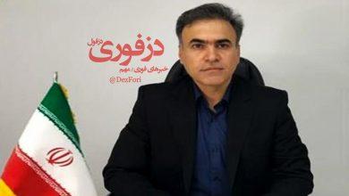 تصویر از دکتر علی قمیشی سرپرست دانشگاه علوم پزشکی دزفول شد