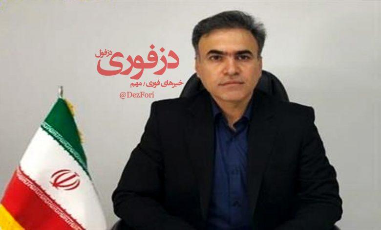 دکتر علی قمیشی ، سرپرست دانشگاه علوم پزشکی دزفول