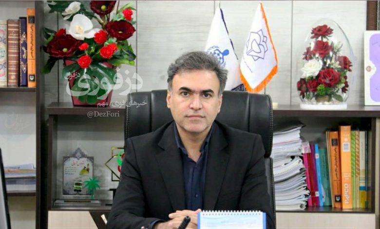 دکتر علی قمیشی سرپرست دانشگاه علوم پزشکی دزفول ۲