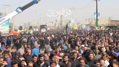 تصویر از راهپیمایی حرم تا حرم اربعین در دزفول برگزار نمیشود