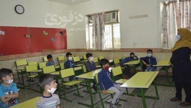 تصویر از رعایت بیش از ۹۵ درصدی پروتکل های بهداشتی در مدارس شهرستان دزفول / هیچ گونه اخطاری از جانب دانشگاه علوم پزشکی به مدارس دزفول داده نشده است