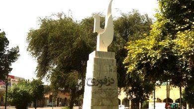 تصویر از المان میدان مثلث تغییر خواهد کرد / فراخوان شهرداری برای مشارکت ایدهپردازان