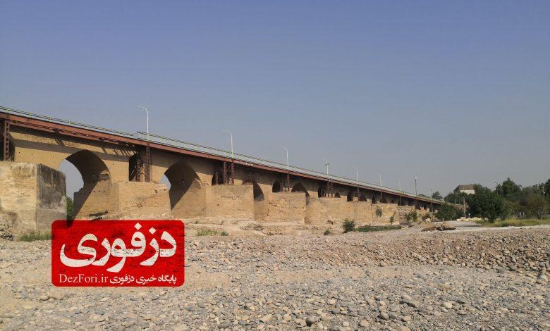 پل قدیم دزفول باستانی ساسانی dezfori.ir