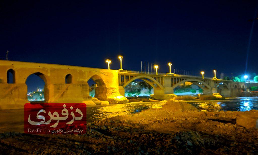 گزارش تصویری پل قدیم دزفول dezfori.ir.jpg 2