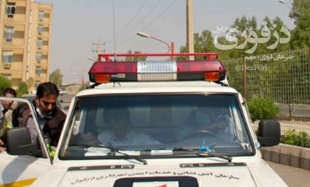 3 آتش سوزی کودک دزفول 8 سالهjpg