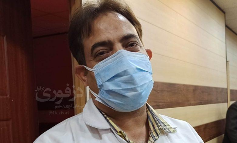 احمد رضا سلمان پور بیمارستان بزرگ دزفول گنجویان dezfori.ir رئیس سرپرست