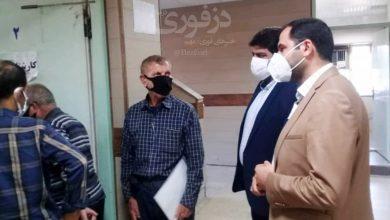 تصویر از بازدید سرزده سرپرست فرمانداری ویژه دزفول از اداره ثبت و اسناد