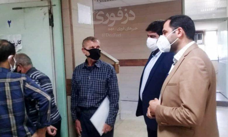 بازدید سرزده علی فرهمند فرماندار دزفول از اداره ثبت اسناد
