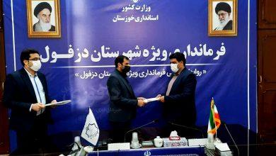 تصویر از علی قلطاغ ساز معاون سیاسی انتظامی فرمانداری دزفول شد