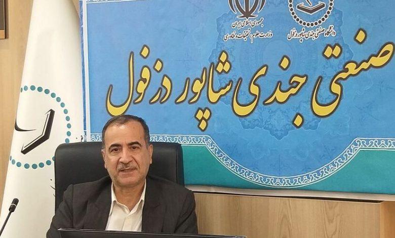 محمدرضا عصاری رئیس دانشگاه جندی شاپور دزفول