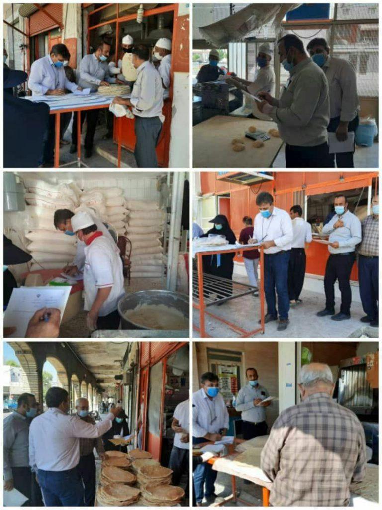 اجرای گشت مشترک نظارت بر واحد های صنفی در سطح شهرستان دزفول