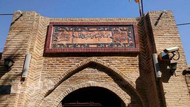 تصویر از موزه مردم شناسی دزفول اولین موزه خوزستان مجهز به سیستم خرید الکترونیکی
