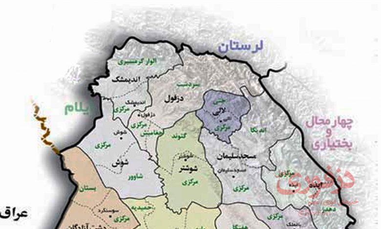نقشه دزفول