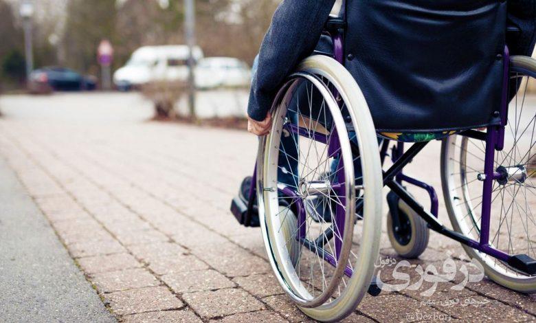 معلولین دزفول خیابان تردد