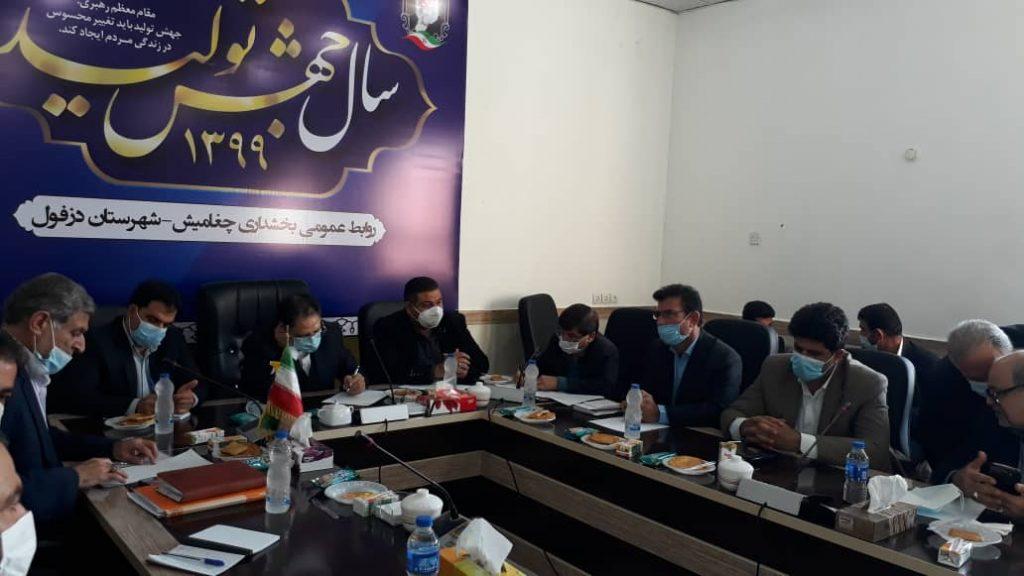 بخش چغامیش جلسه احسانیان، نماینده دزفول آوایی و مسئولین بخش و شهر چغامیش