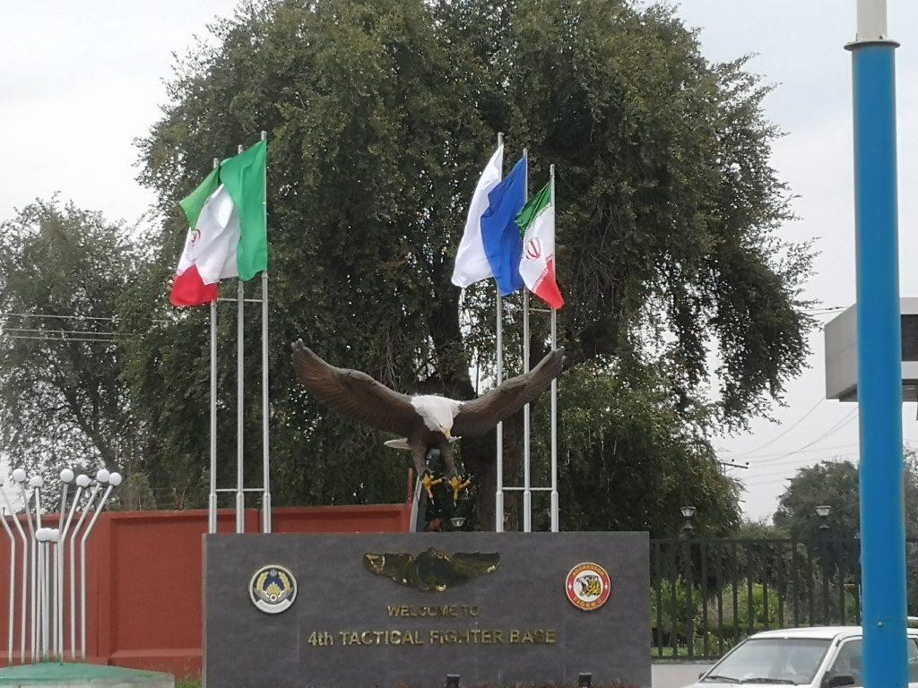 نماد عقاب پایگاه چهارم شکاری دزفول وحدتی ، جدید