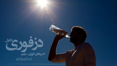 تصویر از افزایش ۶ تا هفت درجهای دمای هوای خوزستان تاپایان هفته جاری