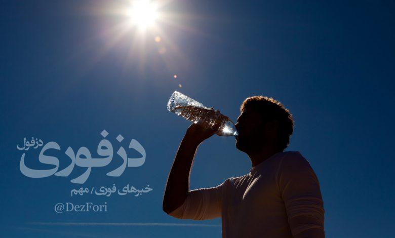 دمای هوا دما گرما خوزستان دزفول درجه