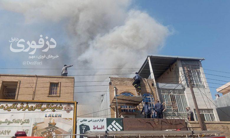آتش سوزی کتابخانه کاغذ انبار در دزفول