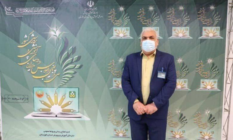 رضا محمدی خباز