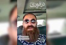 تصویر از فرد توهین کننده به مردم خوزستان در فضای مجازی بازداشت شد