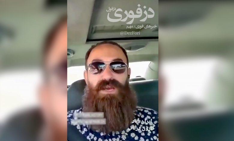 فرد توهین کننده به مردم خوزستان اصفهانی