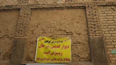 تصویر از حفظ و نگهداری بافت تاریخی دزفول نیازمند مشارکت بیشتر شهرداری است