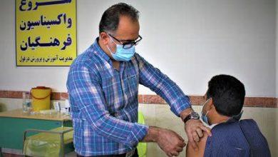 تصویر از واکسیناسیون فرهنگیان دزفول آغاز شد