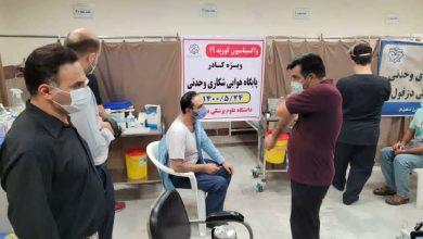 تصویر از واکسیناسیون کادر پایگاه چهارم شکاری دزفول علیه کرونا آغاز شد