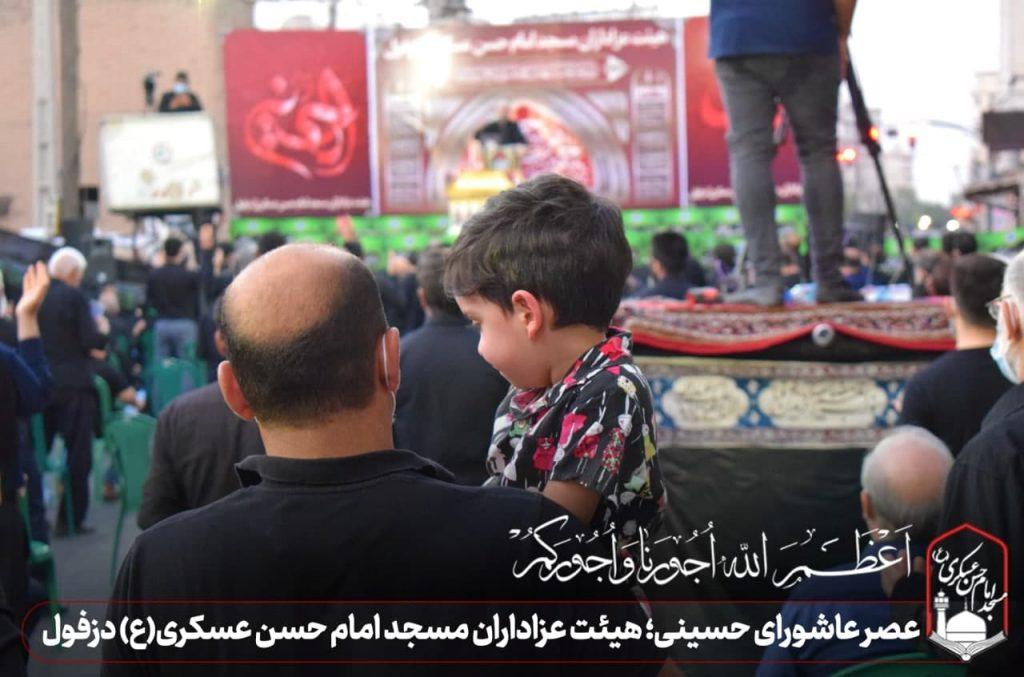 عاشورا هیئت امام حسن عسکری آهنگران دزفول 1400