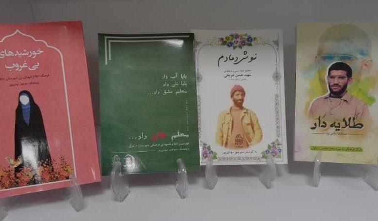 تصویر از ۶ عنوان کتاب در دزفول رونمایی شد