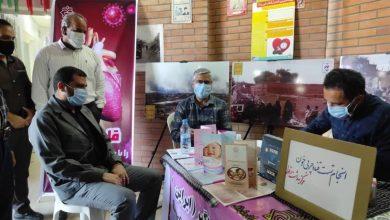 تصویر از برپایی ایستگاه سلامت و خطر سنجی بیماریهای مزمن و غیر واگیر در دزفول