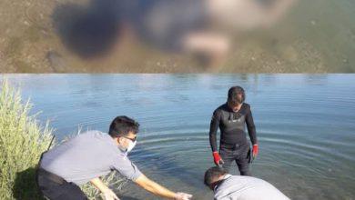 تصویر از باز هم کشف جسد مجهول الهویه در رودخانه دز